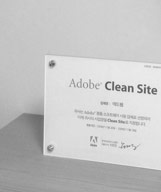 Adobe Clean Site